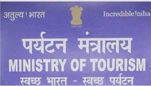 पर्यटन पर्व के समारोहों की शुरुआतराजपथ पर होगी