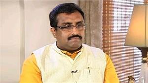 त्रिपुराविधानसभा चुनाव मेंवाम मोर्चा को सत्ता से बाहर करेंगे  राम माधव