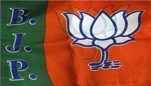 यूपी  सपा औरकांग्रेस के गठबंधन को भाजपा ने बताया ठगबंधन