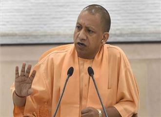 योगी ने गोरखपुर हवाईअड्डे के नए सिविल टर्मिनल का उद्घाटन किया