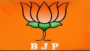 यूपी चुनाव bjp ने 67 उम्मीदवारों की तीसरी सूची जारी की