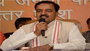 उप्र चुनाव  भाजपा ने जारी की 155 प्रत्याशियों की दूसरी सूची