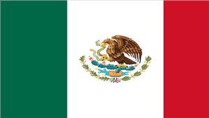 दीवार के लिए भुगतान काखर्च मंजूर नहीं  मेक्सिको