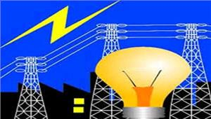 बिना चक्कर कटवाए एक बार में ही काम करेगी बिजली कंपनी