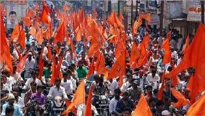 मध्य प्रदेश में बजरंग दल कार्यकर्ता की हत्या