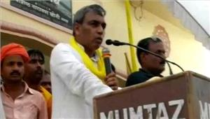 उप्र  मंत्री बोले दाल में तड़का लगा रहे हमारे नेता