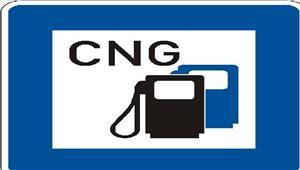 उत्तर प्रदेश डीजल एवं सीएनजी पर पांच प्रतिशत जीएसटी