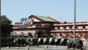 झांसी के रेलवे स्टेशन से bsf के 21 वायरलेस सेट चोरी