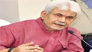 मनोज सिन्हा कोमुख्यमंत्री पद के लिए चुने जाने से पहलेप्रशासन चौकन्ना