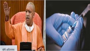 गोरखपुर हादसे की जांच रिपोर्ट योगी को सौंपी जाएगी