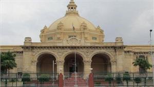 यूपी विधानसभा में समानांतर सदन चलाने का मुद्दा उठाया
