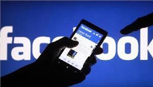 फेसबुक पर आपत्तिजनक टिप्पणी के मामले में डाक्टर के खिलाफ मुकदमा दर्ज