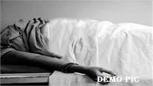 उत्तराखंड  कार खाई में गिरने से 3 की मौत