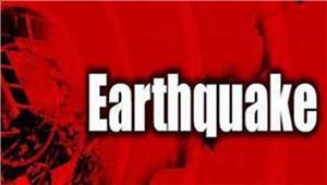उत्तराखंड  भूकंप के हल्के झटके हुएमहसूस