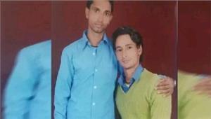 उत्तराखंड दो युवकों ने किया समलैंगिक विवाह