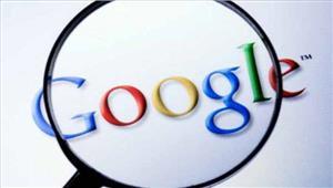 उत्तराखंड के विकास बिष्ट की प्रतिभा का कायल हुआ गूगल