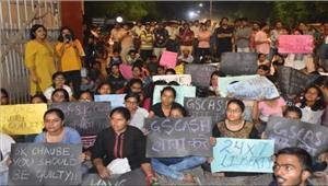 वाराणसी bhuमें आईआईटी का शोध छात्र लापता