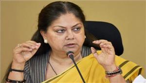 वसुंधरा राजे ने महिला दिवस पर प्रदेश की महिलाओं को शुभकामनाएं दी