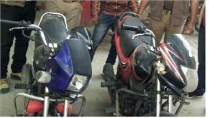 चोरी की मोटरसाइकिल सहित वाहन चोर गिरफ्तार