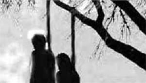 पेड़ से लटका प्रेमी युगल का शव बरामद