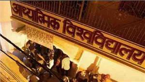 दिल्ली के ढोंगी बाबा वीरेंद्र देव दीक्षित के चंगुल से 21 महिलाओं को छुड़ाया गया