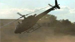 वर्जीनिया में हेलीकॉप्टर दुर्घटनाग्रस्त दो की मौत