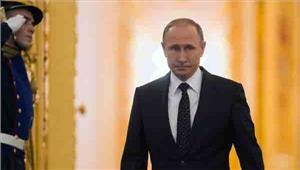 आतंकवाद के वित्तपोषण के लिए व्लादिमीर पुतिन ने सजा कड़ी की
