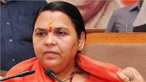 निर्मल गंगा मिशन यूपीमें नहीं होगा चुनावी मुद्दा उमा भारती