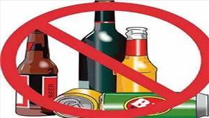 पश्चिम बंगालदेसी शराब पीने से 9 की मौत कई बीमार