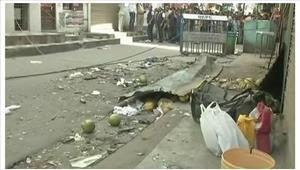 दार्जिलिंगबम विस्फोट में कुछ दुकानें क्षतिग्रस्त