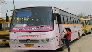 रोडवेज ने महिला दिवस पर गुलाबी बस में सफर करने वाली महिलाओं को दिया वापसी टिकट