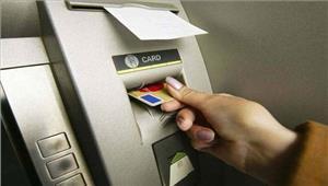 महिला से एटीएम कार्ड लूट कर निकाले बीस हजार