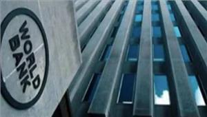 विश्व बैंक ने भारत का विकास अनुमान घटाया