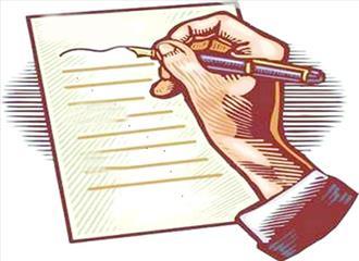 लिखते समय हमारी मन : स्थिति कैसी होनी चाहिए