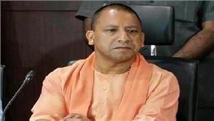 योगी नेमथुरा प्रसाद के निधन पर शोक जताया