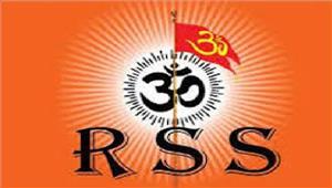 योगी सरकार बनने के बाद मुलायम के गढ़ में rssकी हलचल तेज़