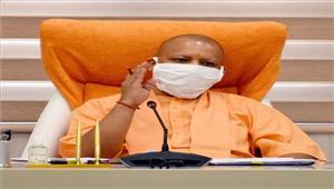 योगी सरकार ने मंत्रिमंडल की दूसरी बैठक में कई अहम फैसले किये