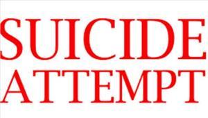 युवक ने कीआत्महत्या काप्रयास