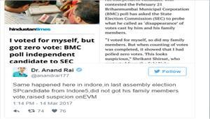 डॉ आनन्द राय ने पूछा - ईवीएम का सच उजागर करने वाले इंजी हरिप्रसाद को किसने भेजा था जेल