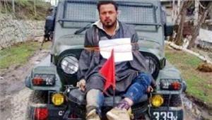 युवक को जीप से बांधने वाले सैन्य अधिकारी को क्लीन चिट