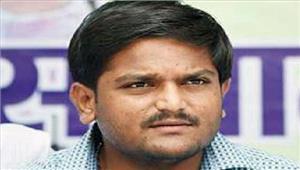 बीजेपीपार्षद के घर पर हार्दिक और उनके समर्थकों ने किया हमला