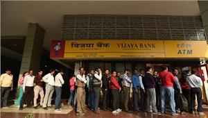 दिल्ली के ज्यादातर एटीएम में नकदी की कमी