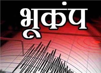 हिमाचल में फिर हल्का भूकंप