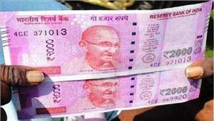 2000 रुपये के 100 नकली नोट बरामद