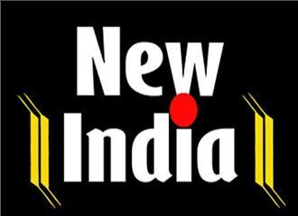 क्या ऐसे प्राप्त होगा न्यू इंडिया का लक्ष्य?