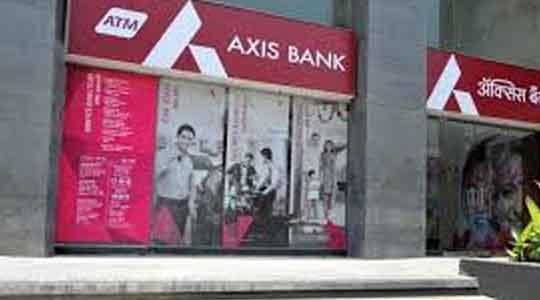एक्सिस बैंक का फोरेंसिक अंकेक्षण करेगी केपीएमजी
