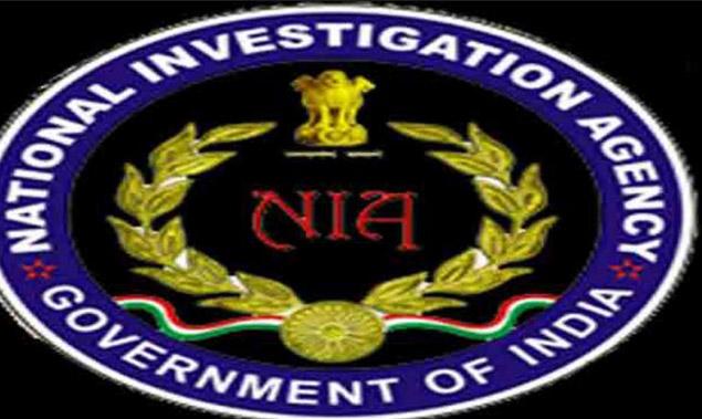 एनआईए ने कुल्लू घाटी से पकड़ा isis का सदस्य