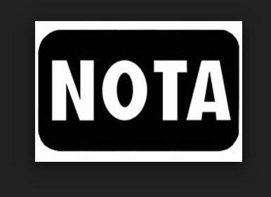 हरियाणा नगर परिषद चुनाव में होगा नोटा का इस्तेमाल