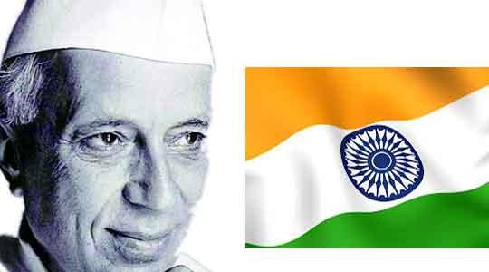 पं. जवाहरलाल नेहरू जयंती पर विशेष : ''भारत माता की जय''