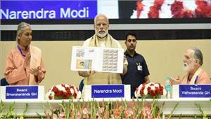 मोदी ने योगदा सोसाइटी पर स्मारक डाक टिकट जारी किया